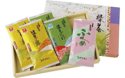 こばやし独自の製法で造りだす世知原茶、人気の品々を詰め合わせました