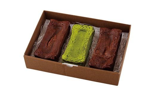 驚きの新感覚‼まるで生チョコのようなガトーショコラと世知原茶テリーヌ