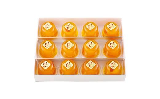 長崎県産の大粒びわだけを使用した贅沢なびわゼリー