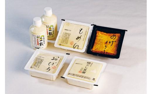 【A044】大浜大豆地豆腐セット