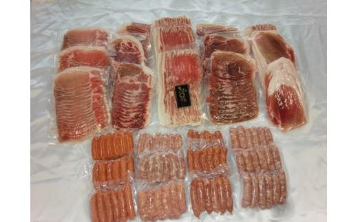 キビまる豚【しゃぶしゃぶ用】アラカルト3.2kgセット
