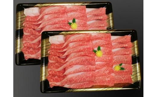 C-95.北出精肉店 特上すき焼き肉 500g相当