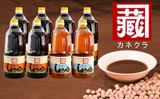 M01-7 甘口醤油と薄口醤油