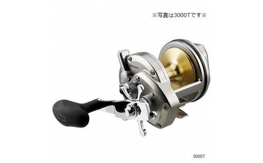 (1581)釣り用リール スピードマスター石鯛4000T