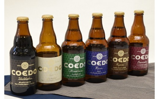 (C-5)コエドビールC(24本セット)【要冷蔵】