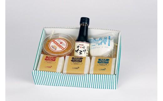 【A102】木ノ浦ビレッジ 朝食セット
