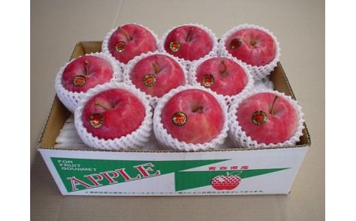 【30-B023】青森県産りんご3kg贈答用