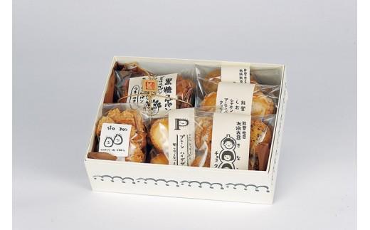 【A105】古川商店おすすめ焼き菓子セット