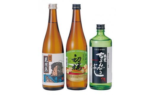 【A017】地酒セット