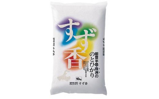 【A023】すず香