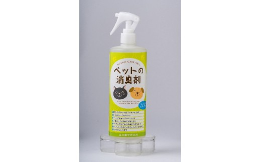 C-95 KINNO CHIKARA ペットの消臭剤