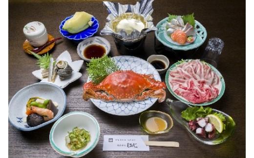 O-05 海浜旅庵しおじ1泊2食ペア宿泊券(岬ガザミ御膳)