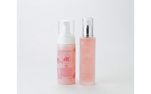 C23 洗顔フォーム・化粧水セット[髙島屋選定品]