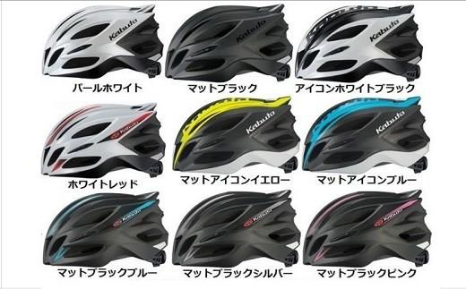 (692)OGKヘルメット KABUTO TRANFI(トランフィ)