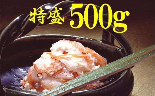15-41 【期間限定】特盛 キンキ飯寿司500g