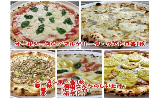 Pizzaのお店じゃんけんぽん   オリジナルチーズ増量ピザ3枚セット
