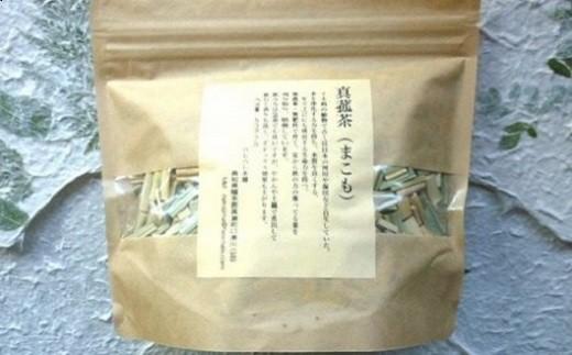 [0360]まこも茶 50g×1袋