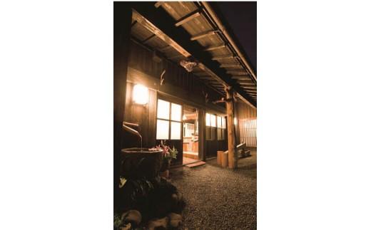 【須木の山里 萱葺きのお宿】かるかや(利平)ペア宿泊プラン 30-S906