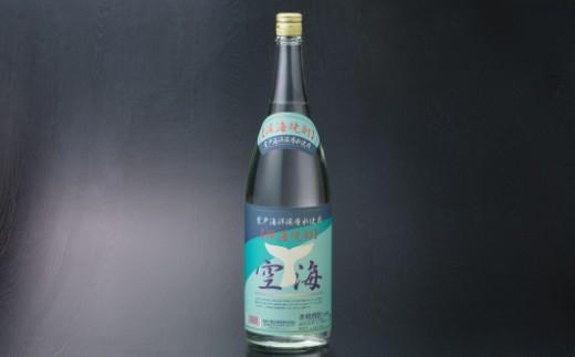 NM030C1土佐焼酎菊水深海焼酎空海(麦焼酎)1.8L