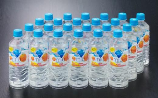 NM046G3miu〔ミウ〕レモン&オレンジ550ml×24本セット