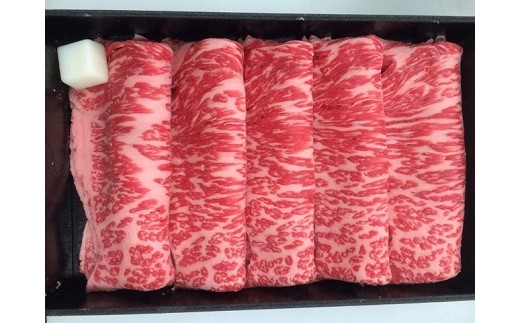 TN01 松阪牛 ロースすき焼き用 600g