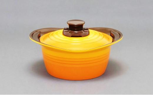 [№5730-0271]無加水鍋20cm イエロー MKSS-P20