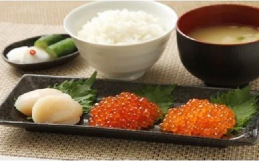 [15-137]いくら醤油漬500g、塩いくら500g、ほたて1kgセット(北海道産)
