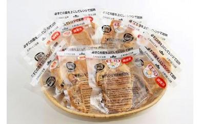 もりおかあじわい林檎ポーク 味噌漬・生姜焼きセット 加熱済み
