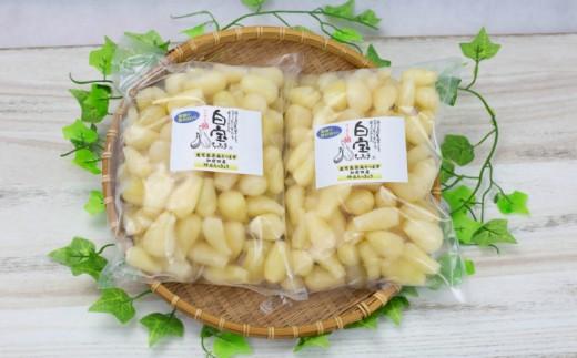 76-R02_鹿児島県産砂丘らっきょう塩漬け(塩分3%)