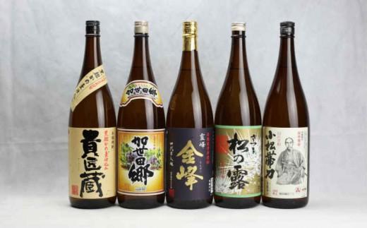 19-R02_南さつま厳選芋焼酎1.8L 5本セット