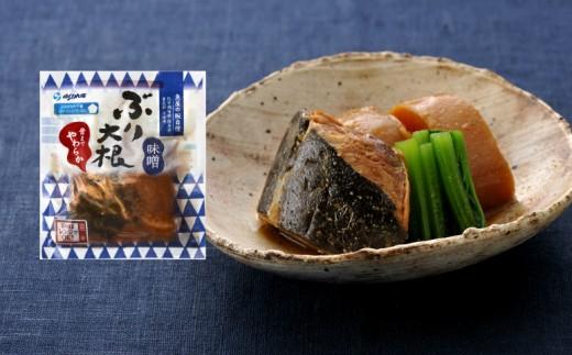 78-R01_魚屋の腕自慢 煮魚詰合せセット
