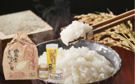05-R02_南さつまのお米と加工品セット30