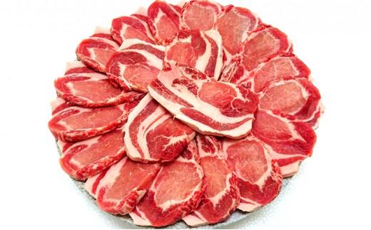 里見和豚極上ロース肉(すき焼・鍋・焼肉用)0.9kgUP[№5651-0579]