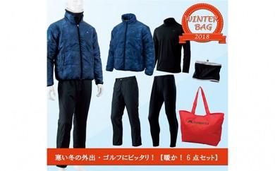 [№4631-1489]暖か!冬に役立つ【6点セット】2018Winter Bag<メンズ>