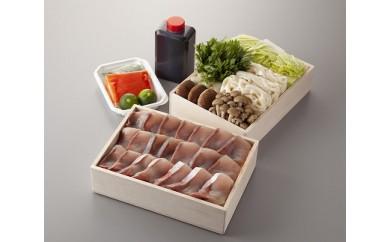 日本料理一乃松「ぶりしゃぶセット」