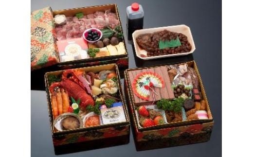 ブランチヒロノヤ 牛肉のおせちセット亀【限定30セット】