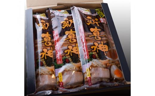 No.199 新喜神プレミアム醤油らーめん (12食入)