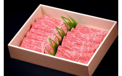 233NC.鳥取和牛 赤身スライスのすき焼き