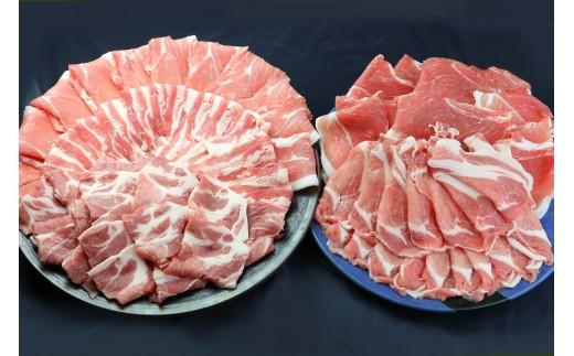 B5N13・山形県産豚バラエティコース(2.6kg詰合せ)