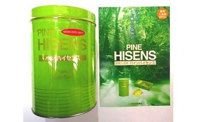 薬用入浴剤 パインハイセンス1缶