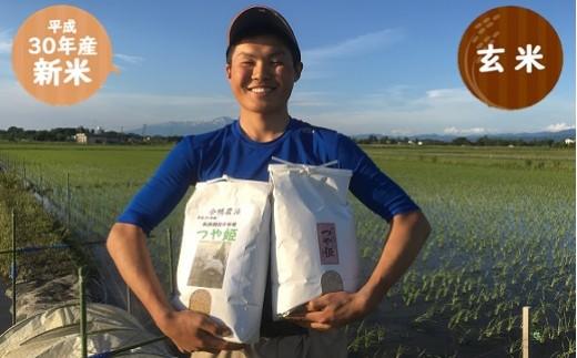 022 ①十代目又七の【30年産・玄米】JAS有機認証つや姫10kg