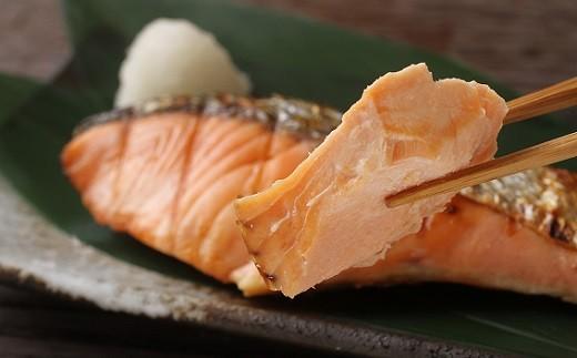 [15-168]北海道日高産 漁師こだわり秋鮭みそ漬けセット