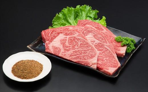 F26 黒潮ポーク/宮崎牛ロースステーキ・スパイス