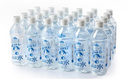 [№5674-0261]深谷市水100%地下水 ふっか水