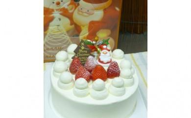[№5891-0328]【X'mas限定】カフェの生クリームX'masケーキ 18cm