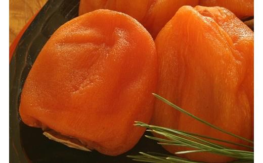 1-1-49 南アルプス天空舎が贈る「桃園産あんぽ柿百目2L,L,Mを6~12個」