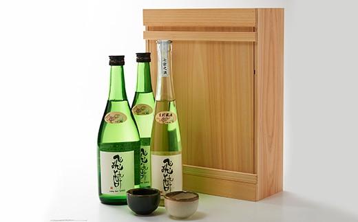 七宗町の酒「飛酔」美濃焼きぐい飲み入りひのき木箱セット ...