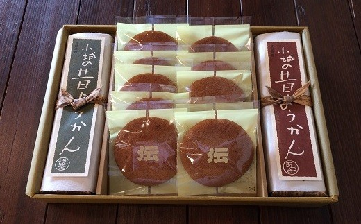佐賀を代表する銘菓、小城羊羹と丸ぼうろの詰め合わせです。