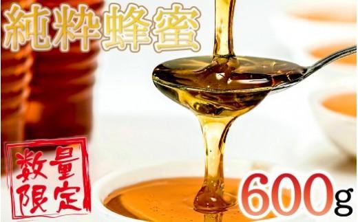 A34 純粋蜂蜜