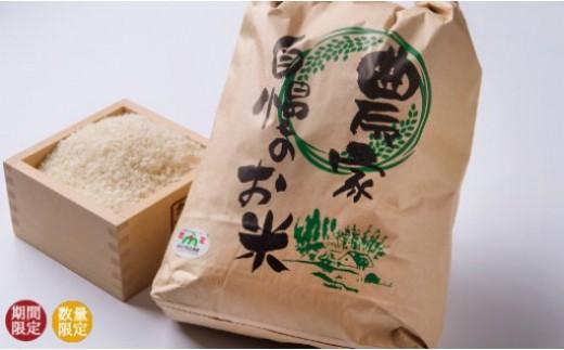 【A50】特別栽培米 8kg